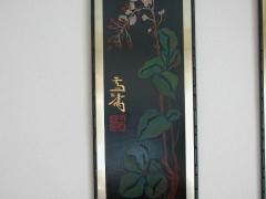 118-Japonés II
